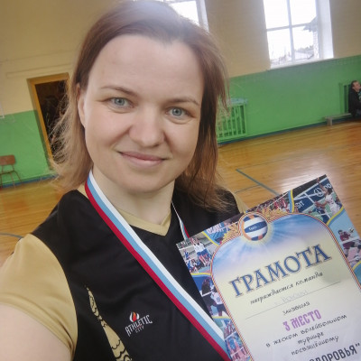 Парменова Ирина