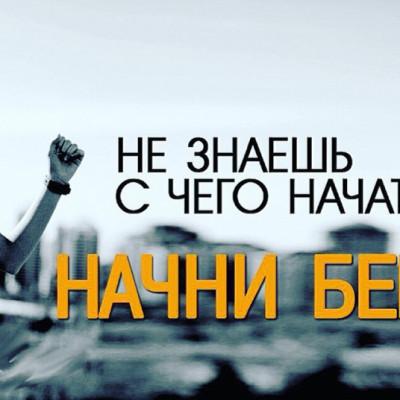 Азизов Евгений
