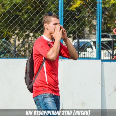Стикин Валерий