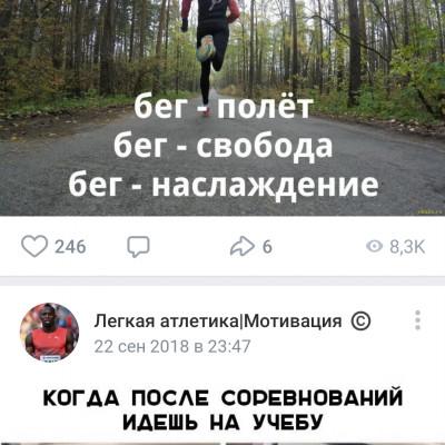 Гальчинский Денис