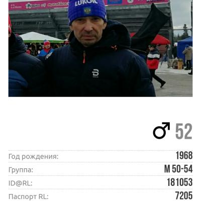 Мосев Владимир