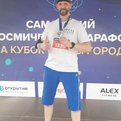 Беляев Александр