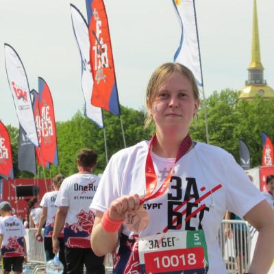 Горшкова Ольга