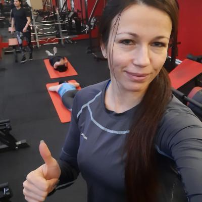 Разина Ольга