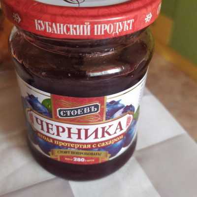 Карыспаев Ренат