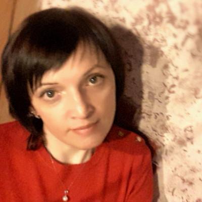 Биктимирова СВЕТЛАНА Станиславовна БИКТИМИРОВА