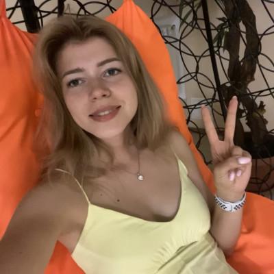 Боярова Анна