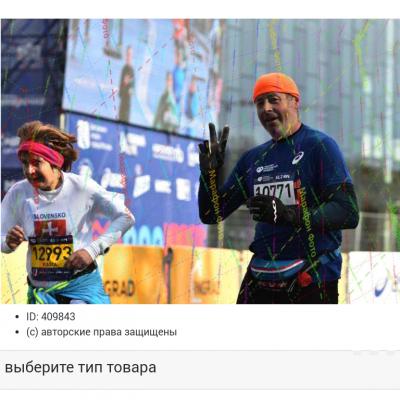 Селеменев Вадим