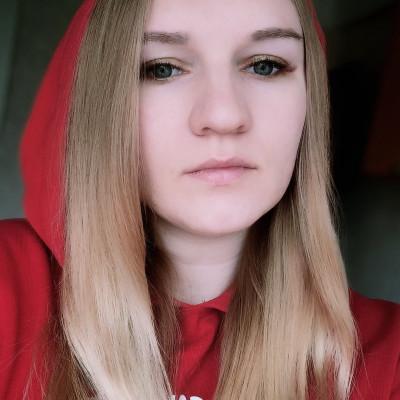 Ульянова Елена