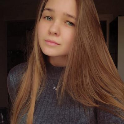 Бородавина Екатерина