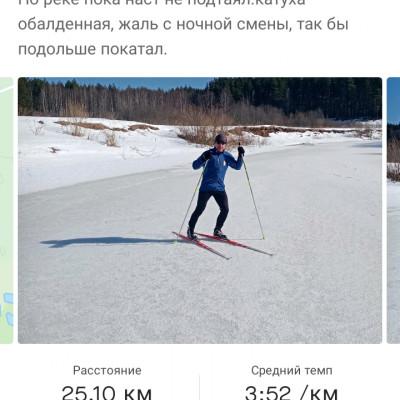 Медведев Андрей